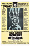 """Mysteries of the Gods & Other Lot (Hemisphere Pictures, 1977). One Sheets (2) (27"""" X 41""""). Documentary..."""