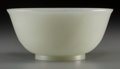 Asian:Chinese, A Chinese Carved White Jade Bowl, Qing Dynasty, 18th century. 2-1/2inches high x 5-1/2 inches diameter (6.4 x 14.0 cm). P...
