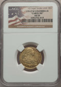 Colombia, Colombia: Charles IV gold 2 Escudos 1791 P-SF AU50 NGC,...