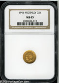 Commemorative Gold: , 1916 G$1 McKinley MS65 NGC. Well struck and semi-reflective in thefields, with lovely khaki-rose coloration and the absenc...