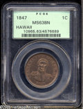Coins of Hawaii: , 1847 1C Hawaii Cent MS63 Brown PCGS. Crosslet 4. M. 2CC-2. Ample faded mint red illuminates the legend. A well struck piece...