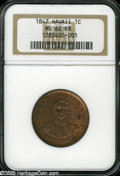 Coins of Hawaii: , 1847 1C Hawaii Cent MS62 Red and Brown NGC. Crosslet 4, 15 berries.M. 2CC-2. Substantial mint red is only slightly diminis...