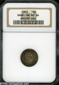 Coins of Hawaii: , 1883 10C Hawaii Ten Cents MS64 NGC. Lustrous and well defined, eachside is mostly deep gray with significant peripheral ac...