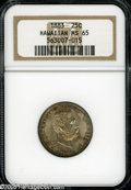 Coins of Hawaii: , 1883 25C Hawaii Quarter MS65 NGC. Splashes of ocean-blue andrusset-brown toning embrace this lustrous and well struck Gem....