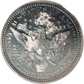 Proof Barber Quarters: , 1901 25C PR67 Cameo PCGS. Fully struck and pristine, with marvelously deep reflectivity in the fields and frosted devices....