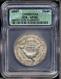 Cambodia: , Cambodia: Norodom I Tical CS1208 (1847), KM37, thin planchet, VF30 ICG, interesting type depicting the Hamza bird on the obverse and t...