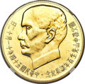 China, China: Taiwan. Sun Yat-sen gold 2000 Yuan Year 54 (1965) MS64 NGC,...