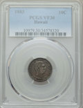 Coins of Hawaii , 1883 10C Hawaii Ten Cents VF30 PCGS. PCGS Population: (76/655). NGC Census: (45/401). Mintage 249,921. ...