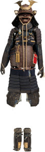 Asian:Japanese, A Japanese Samurai Armor with Box, Edo Period, 18th-19th century.54 inches high (137.2 cm) (approximate). ... (Total: 2 Items)