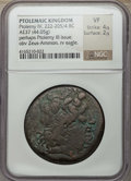 Ancients:Ancient Lots , Ancients: ANCIENT LOTS. Greek. Ca. 3rd-1st centuries BC. Lot of two(2) AR and AE issues. NGC VF-XF.... (Total: 2 coins)