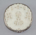 Asian:Chinese, A Chinese White Jade Pendant Mounted in Silver Compact Case, early20th century, jade probably earlier. Marks to case: CHI...