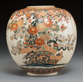 Asian:Japanese, A Japanese Satsuma Melon-Shaped Vase with Cherry Tree andChrysanthemum Motif, Meiji Period, 19th century. Marks: (ShimazuT...