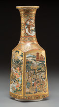 Asian:Japanese, A Japanese Satsuma Earthenware Sake Bottle, Meiji Period, circa1868-1912. Marks: Six-character signature. 12 inches high (3...