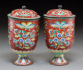 Asian:Chinese, A Pair of Chinese Canton Enamel Covered Beakers. 6-3/4 inches high(17.1 cm). ... (Total: 2 Items)