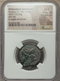 Ancients:Ancient Lots , Ancients: ANCIENT LOTS. Greek and Roman Provincial. Ca. 2nd centuryBC-AD 117. Lot of two (2) AE issues. NGC Choice Fine.... (Total: 2coins)