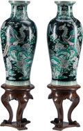 Asian, A Large Pair of Chinese Famille Noir Porcelain Vases. 41 incheshigh (104.1 cm)... (Total: 4 Items)