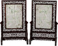 Asian, A Large Pair of Chinese Jadeite and Hardwood Table Screens. 38-1/2inches high (97.7 cm)... (Total: 2 Items)