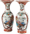 Asian, A Large Pair of Japanese Kutani Porcelain Vases. 22 inches high(55.8 cm)... (Total: 2 Items)