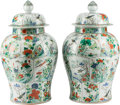 Asian, A Large Pair of Chinese Wucai Porcelain Baluster Jars and Covers.26 inches high (66 cm)... (Total: 4 Items)