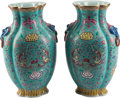 Asian:Chinese, A Pair of Enameled Chinese Porcelain Vases. 12 inches high (30.4cm)... (Total: 2 Items)