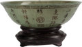 Asian, A Chinese Inscribed Jade Bowl. 4-1/4 inches wide (10.7 cm)...(Total: 4 Items)