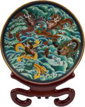 Asian, A Large Chinese Cloisonné Enamel Dragon Charger. 25 inches wide(63.5 cm)... (Total: 2 Items)