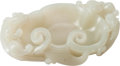 Asian:Chinese, A Chinese Carved White Jade Brush Washer. 4 inches high (10.1cm)...