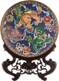 Asian, A Large Chinese Cloisonné Enamel Fu Lion Charger. 20 inches wide(50.8 cm)... (Total: 2 Items)