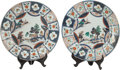 Asian, A Pair of Chinese Imari Export Chargers. 15 inches high (38.1cm)... (Total: 2 Items)