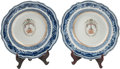 Asian, A Pair of Chinese Export-Style Monogrammed Dishes. 9-1/2 incheshigh (24.1 cm)... (Total: 2 Items)