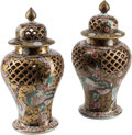 Asian, A Pair of Japanese Reticulated Baluster Vases and Covers. 15-1/2inches high (39.3 cm)... (Total: 2 Items)