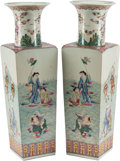 Asian, A Pair of Chinese Enameled Porcelain Square Vases Depicting theEight Taoist Immortals. 22-1/4 inches high (56.5 cm). ... (Total: 2Items)