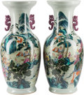 Asian, A Pair of Chinese Porcelain Vases. 25 inches high (63.5 cm). ...(Total: 2 Items)
