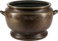 Asian, A Japanese Bronze Hibachi. 23 inches wide (58.4 cm). ...
