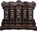 Asian:Chinese, A Chinese Carved Hardwood and Hardstone Room Screen, 20th century.106 inches wide (269.2 cm)...