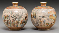 A Pair of Japanese Satsuma Globular Vases Marks: six-character mark in gold 3-3/4 inches high (9.7 cm)