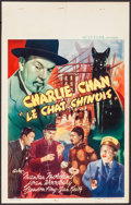 "Movie Posters:Mystery, Charlie Chan in The Chinese Cat (West-Films, Late 1940s). Belgian(14"" X 22""). Mystery.. ..."