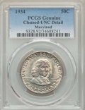 1934 50C Maryland -- Cleaning -- PCGS Genuine. Unc Details. NGC Census: (0/3438). PCGS Population: (3/5031). CDN: $120 W...