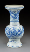 Ceramics & Porcelain, A Fine Chinese Blue and White Porcelain Phoenix Tail Vase with Landscape Scenery, Qing Dynasty, Kangxi Period, circa 1662-17...