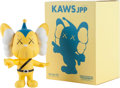 Collectible, KAWS (b. 1974). JPP (Yellow), 2008. Painted cast vinyl. 9-1/2 x 7-1/4 x 7-1/4 inches (24.1 x 18.4 x 18.4 cm). Edition of...