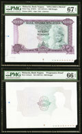 World Currency, Malaysia Bank Negara 1000 Ringgit Two Different Types of Proofs. . ... (Total: 2 notes)