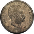 Coins of Hawaii , 1883 $1 Hawaii Dollar MS63 PCGS Secure....