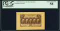 Fractional Currency:First Issue, Fr. 1282SP 25¢ First Issue Wide Margin Face PCGS Choice About New58.. ...