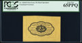 Fractional Currency:First Issue, Fr. 1282SP 25¢ First Issue Wide Margin Back PCGS Gem New 65PPQ.....