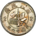 China:Fukien, China: Fukien. Republic 20 Cents Year 16 (1927) XF Details (Cleaned) PCGS,...