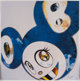 Takashi Murakami (b. 1962) And Then x 727 (Ultramarine: GUNJO), 2013 Offset lithograph in colors on smooth wove paper