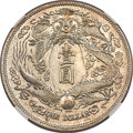 "China:Empire, China: Hsüan-t'ung Pattern ""Long-whiskered Dragon"" silver DollarYear 3 (1911) MS63 NGC,..."