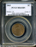 Two Cent Pieces: , 1865 2C MS65 Brown PCGS. ...