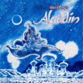 Animation Art:Concept Art, Aladdin CD Cover Concept Art Group of 2 (Walt Disney,2000).... (Total: 2 Items)