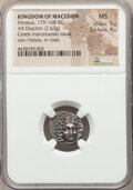 Ancients:Greek, KINGDOM OF MACEDON. Perseus (179-168 BC). AR Drachm